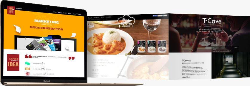 网站设计平面案例