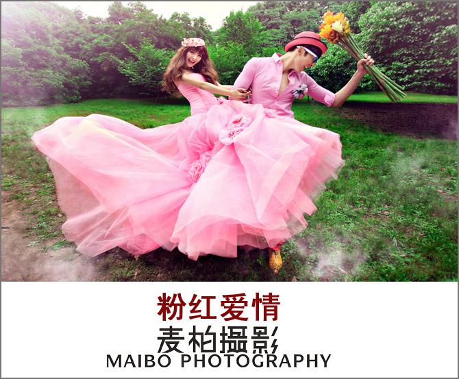 麦柏婚纱摄影,给每位新娘的忠告!