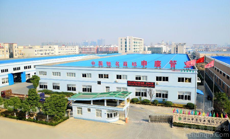 品牌网站建设,浙江申康管业有限公司选择我们