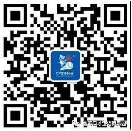 天博官方_天博官方网站-Welcome!!