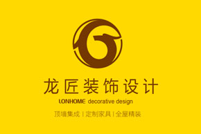 平湖龙匠装饰设计工程有限公司