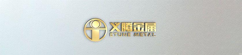 特种钢制造厂,浙江义腾特种钢管有限公司和我们合作