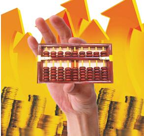 正规的贷款公司首选嘉兴哪家,方鼎贷款