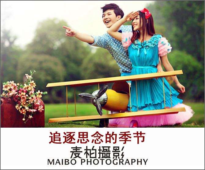 可靠的婚纱摄影楼选哪家,嘉兴麦柏摄影为您服务
